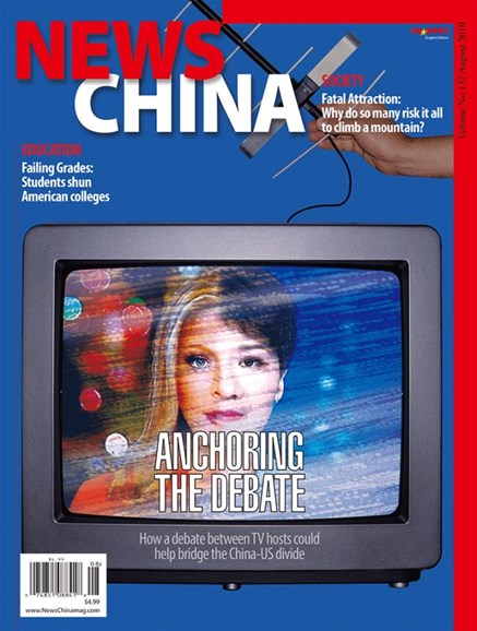 News China Cover - 8/1/2019