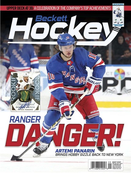 Beckett Hockey Cover - 9/1/2019