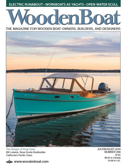 Wooden Boat Cover - 7/1/2019