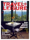 Travel and Leisure Magazine   9/1/2019 Cover
