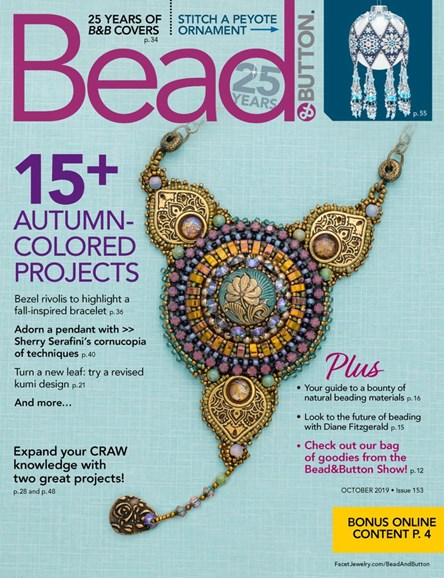 Bead & Button Cover - 10/1/2019