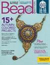 Bead & Button Magazine | 10/1/2019 Cover