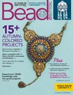 Bead & Button Magazine | 10/1/2019 Cover