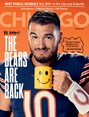 Chicago Magazine | 9/2019 Cover
