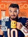 Chicago Magazine | 9/2019 Cover