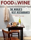Food & Wine Magazine | 9/1/2019 Cover