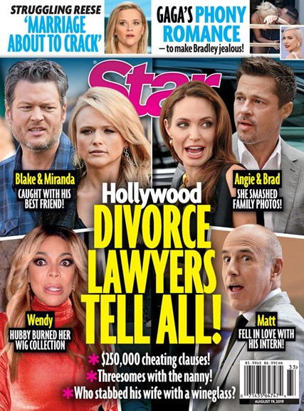 Star Cover - 8/19/2019