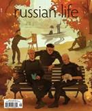 Russian Life Magazine 9/1/2019
