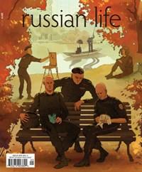 Russian Life Magazine   9/2019 Cover