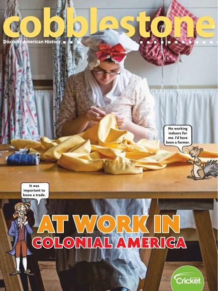 Cobblestone Cover - 9/1/2019