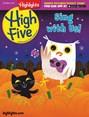 High Five Magazine   10/2019 Cover