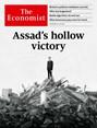 Economist | 9/7/2019 Cover