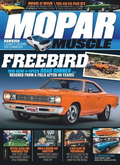 Mopar Muscle Cover - 12/1/2019