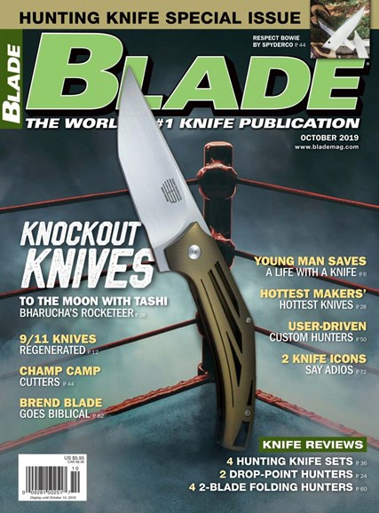 Blade Cover - 10/1/2019