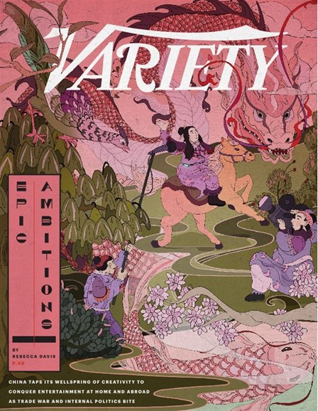 Variety Cover - 8/13/2019