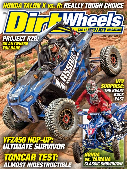 Dirt Wheels Cover - 10/1/2019