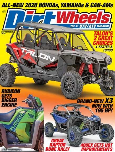 Dirt Wheels Cover - 9/1/2019