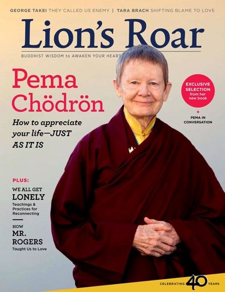 Lion's Roar Cover - 11/1/2019