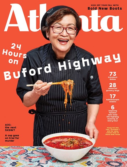 Atlanta Magazine Cover - 10/1/2019