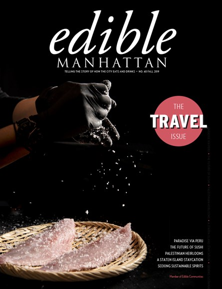 Edible Manhattan Cover - 9/1/2019