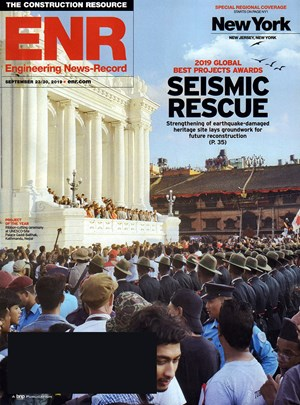 Engineering News Record Magazine | 9/23/2019 Cover