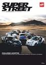 Super Street Magazine | 12/2019 Cover