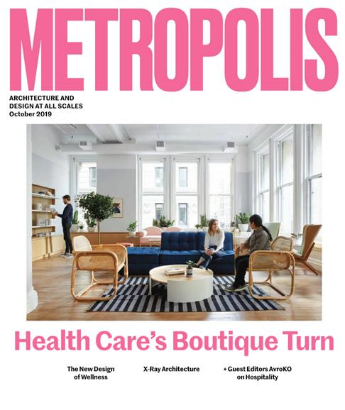 Metropolis Cover - 10/1/2019