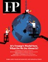 Foreign Policy Magazine | 9/1/2019 Cover