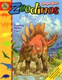 Zoodinos | 11/2019 Cover