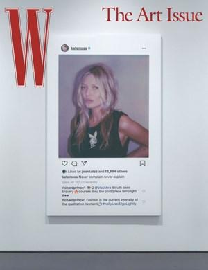 W | 11/2019 Cover
