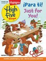 Highlights High Five Bilingue   12/2019 Cover