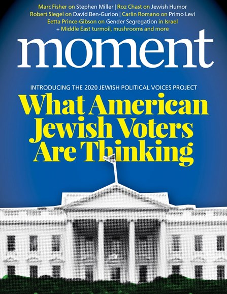 Moment Cover - 11/1/2019