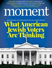 Moment Magazine | 11/2019 Cover
