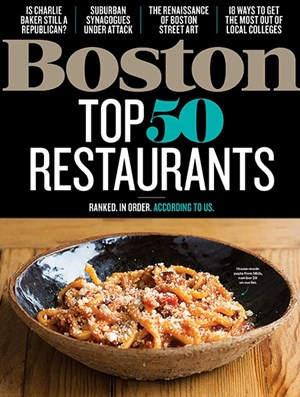 Boston Magazine | 11/2019 Cover