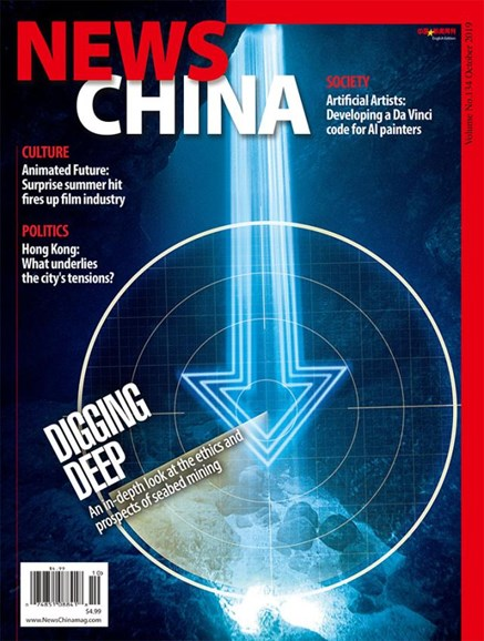 News China Cover - 10/1/2019