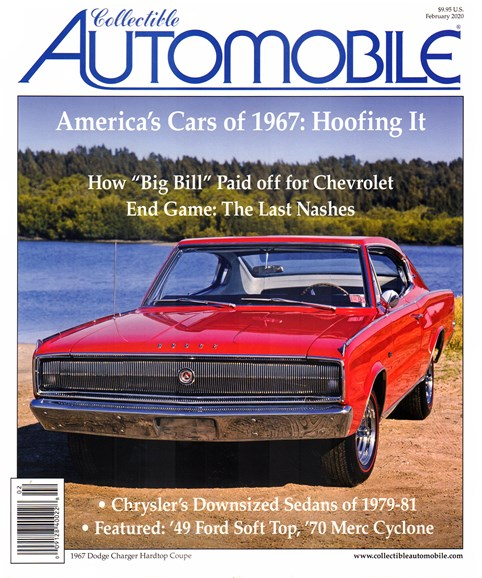 Collectible Automobile Cover - 2/1/2020