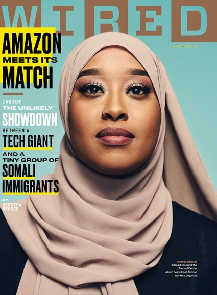 Wired Cover - 12/1/2019