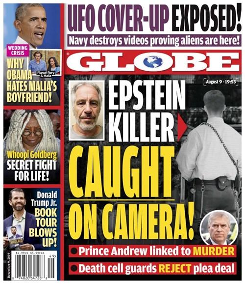 Globe Cover - 12/9/2019