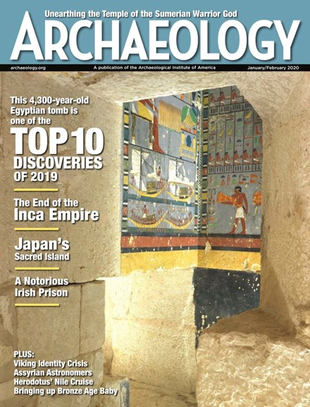 Archaeology Cover - 1/1/2020