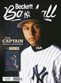 Beckett Baseball Magazine | 2/2020 Cover