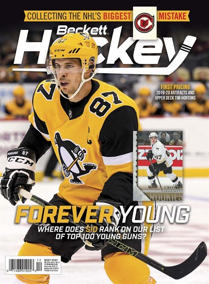 Beckett Hockey Cover - 12/1/2019