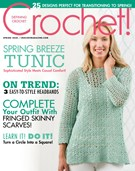 Crochet Magazine 3/1/2020