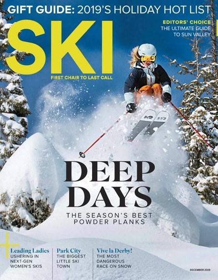 Ski Cover - 12/1/2019