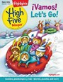 Highlights High Five Bilingue | 1/2020 Cover