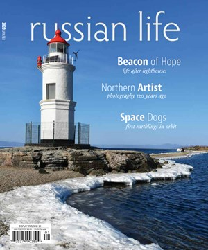 Russian Life Magazine | 1/2020 Cover