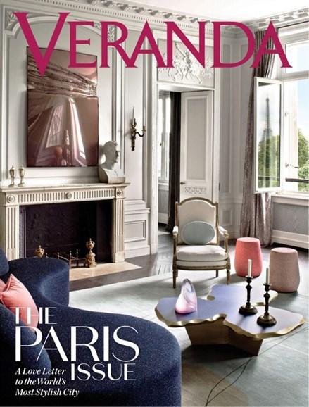 Veranda Cover - 1/1/2020