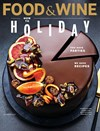 Food & Wine Magazine | 12/1/2019 Cover