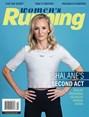 Women's Running Magazine | 3/2020 Cover