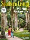 Southern Living Magazine | 1/1/2020 Cover