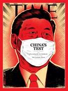 Time Magazine 2/17/2020